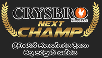 Crysbro Next Champ